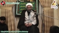 [08] Muharram 1434 - Maktab-e Tashayyo Muhafiz-e Dine Islam - H.I. Shahid Raza Kashfi - Urdu