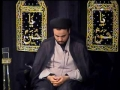 [01] Hidayat Aur Nijaat - Maulana Syed Zaeem Raza - 15 Muharram 1434 - Urdu