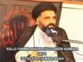[02] Kullo Yawmin Ashura Kullo Arzin Karbala by Agha Jawad Naqvi - Urdu