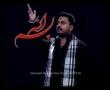 Kijye Majlis e Shabbir (A.S) - Asghar Ali Syed Noha 2012-13 - Urdu