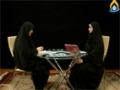 The Ladies of Karbala - Lady Diylam (s.a) - Razia Batool Najafi - English