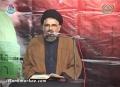 [01] R.C. حکمت علئ Hikmat e Ali (a.s) 16 Muharram 1434 فقر و غنا Ustad Syed Jawad Naqavi - Urdu