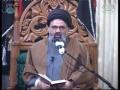 [05] ثبات قدم راہ نجات Sabaat Qadam Raah-e-Nejaat - Muharram 1434 - Ustad Syed Jawad Naqavi - Urdu