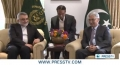 [03 Dec 2012] Iran senior lawmaker in Pakistan to improve ties - English