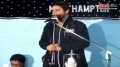 [Moharram 1434H] Farhan Ali Waris - Sura Sura Zahra S.A. Ka Hai - Northampton 2012 - Urdu