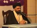 [01] حماسہ حسینی Hamasa-e-Hussaini (1 Day Seminar) by Agha Jawad Naqvi - Urdu