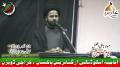 [یوم حسین ع] H.I. S. Ali Afzal - Muhammad Ali Jinah University - 17 Muharram - Urdu