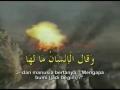 Quran Surah 99 Zalzala (Earthquake) - Arabic