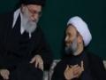 محرم 1391 بیت رهبری سخنرانی حجت الاسلام پناهیان بخش Farsi