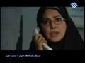 [01] Yek Lahze Dirtar یک لحظه دیرتر - Farsi