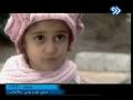 [02] Yek Lahze Dirtar یک لحظه دیرتر - Farsi