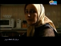 [10] Yek Lahze Dirtar یک لحظه دیرتر - Farsi