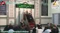 [07] Muharram1434 - عشرہ ثانی - Wirasate Anbiya - H.I. Hasan Zafar Naqvi - Urdu