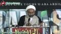 [کربلا شناسی] Speech H.I. Shahid Raza Kashfi - 14 Nov 2012 - Mehfil-e Murtaza Karachi - Urdu