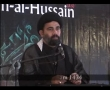 Youm e Hussain (as) - 2012 - Moulana Syed Ahmed Iqbal Rizvi - FAST and PAF KIET - Urdu