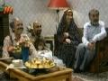 [08] Serial : Bezangah بزنگاه - Farsi