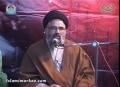 [05] R.C. حکمت علئ Hikmat e Ali a.s 20 Muharram 1434 مومن مطلوب امام Ustad Syed Jawad Naqavi - Urdu