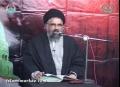 [04] R.C. حکمت علئ Hikmat e Ali a.s 19 Muharram 1434 مومن مطلوب امام Ustad Syed Jawad Naqavi - Urdu