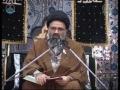 Wah Cantt حکمت علئ Hikmat e Ali (a.s) - 23 Muharram 1434 - Ustad Syed Jawad Naqavi - Urdu