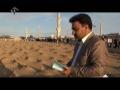 زیارت نامه امام سجاد ع Ziyarat Imam Sajjad (a.s) - Arabic