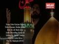 Izhar Kariyan Kehro Sadat Je Dardan Jo - Haider Mehdi Noha 2012-13 - Sindhi