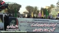 [8 December 2012] Women Protest on Shia Target killing and Attack on Mehzar Zehra - Karachi - Urdu