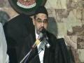 (Day 3 Part 1) April 08 - Helping Imam E Hujjat (Mehdi a.s) during his Ghaibat (Lahore) - Urdu