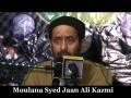 Jan Ali Shah Kazmi - Aulad ki Tarbiat - Muharram 1433 - Urdu