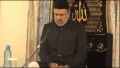 Yaqeen aur Ikhlaas - 12th Muharram 1434 Majlis - Moulana Agha Mujahid Hussain -  Urdu