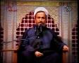 Being Servant of Allah and Welayat - Muharram 1434 - H.I. Panahiyan بندگی و ولایت - Farsi