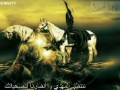 Indeed, I am Abbas/ Innee Ana al-Abbas - Latmiya - Farsi sub English