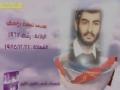 Martyrs of December (HD) | شهداء شهر كانون الأول - Arabic