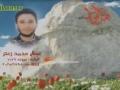Martyr Ghassan Zaatar (HD) | من وصية الشهيد غسّان زعتر - Arabic