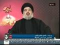 سخنرانی سید حسن نصر الله در تجمع عاشورائیان بیروت Muharram 2012 - Farsi