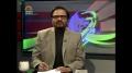 [19 Dec 2012] Andaz-e-Jahan - شام کے بحران اور اس کا حل - Urdu
