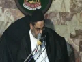 (Day 4 Part 1) April 08 - Helping Imam E Hujjat (Mehdi a.s) during his Ghaibat (Lahore) - Urdu
