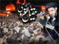 [2] Muharram 1433 - Shahadat Imam Zain-ul-Abideen (A.S) - H.I Aqeel ul Gharavi - Urdu