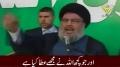 *** Must Watch*** Labbaik ya Rasoolallah - Noha by Brother Shuja Rizvia - Urdu