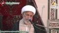 [04] Muharram 1434 - Nizaame Tauheed - H.I. Ghulam Abbas Raisi - Urdu