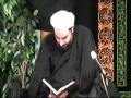 [04] The Concept of Mahdiism - H.I Dr. Farrokh Sekaleshfar - Safar1434 - English