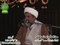 [05] Muharram 1434 - Marefat or us ki Aqsaam - H.I. Raja Nasir Abbas - Urdu