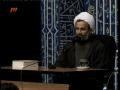[1] سبک زندگی در دین - سخنرانی حجت الاسلام پناهیان - Farsi