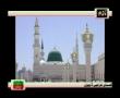 Khudara Aik ho jao Musalman - Muslims unite