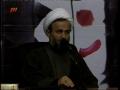 [2] سبک زندگی در دین - سخنرانی حجت الاسلام پناهیان - Farsi
