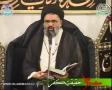 [02] حقیقت کفر Ustad Syed Jawad Naqavi - 12 Safar 1434 - Urdu