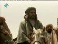 [02] مجموعه حجر بن عدي (Serial) Hijir ibn Adiy - Farsi