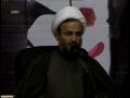 [3] سبک زندگی در دین - سخنرانی حجت الاسلام پناهیان - Farsi