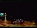 Kaaba Footage with Nasheed - Allah Hu - English