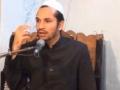 Taskiya-e-Nazar - 13th Safar 1434 A.H - Moulana Agha Munawar Ali - Urdu