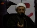 [4] سبک زندگی در دین - سخنرانی حجت الاسلام پناهیان - Farsi